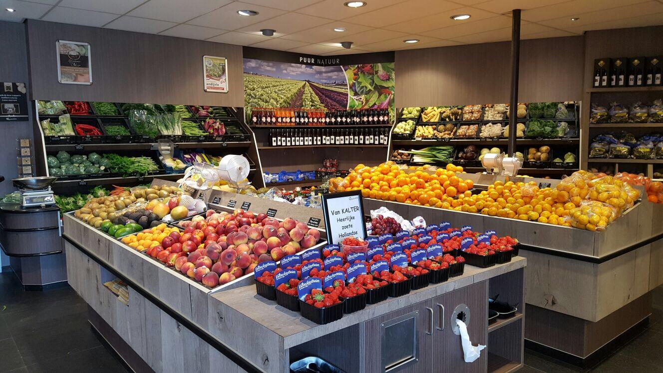 Arjan Klarenbeek winkel